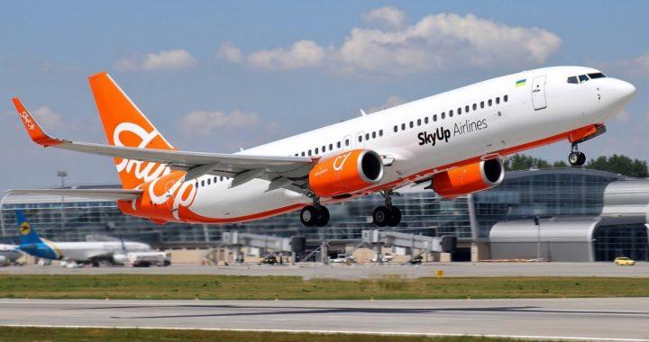 ავიაკომპანია Skyup