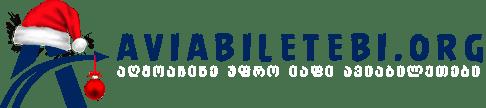 Aviabiletebi.org Logo