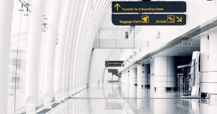 ცარიელი აეროპორტი