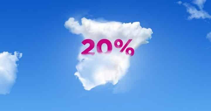 ფასდაკლება 20%